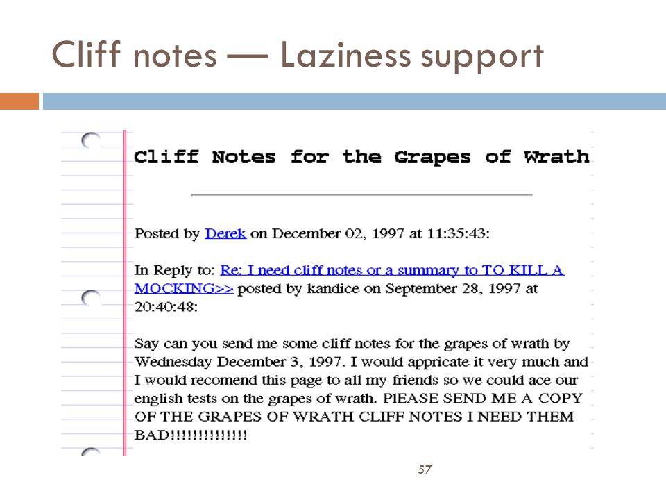 Cliff notes — Laziness support