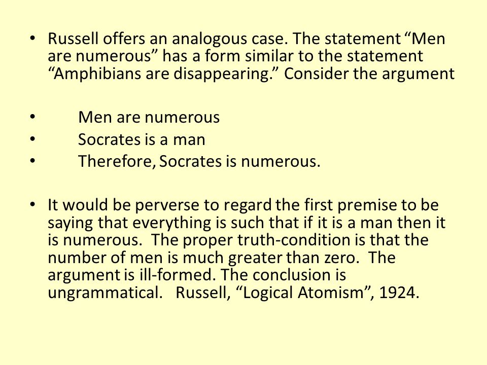 Russell offers an analogous case
