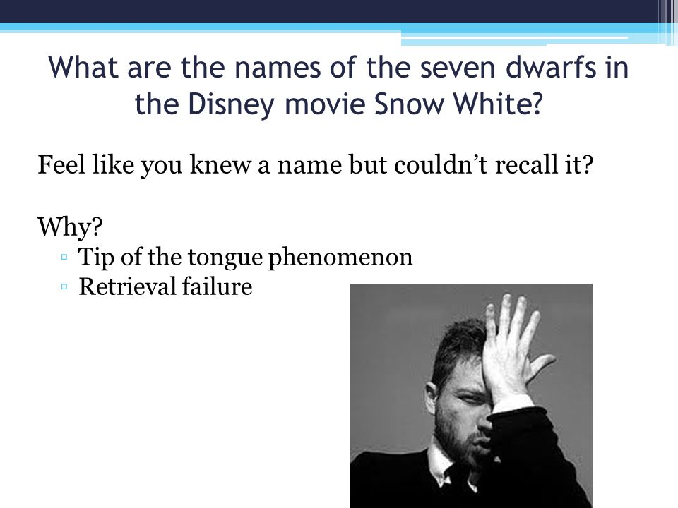 What are the names of the seven dwarfs in the Disney movie Snow White