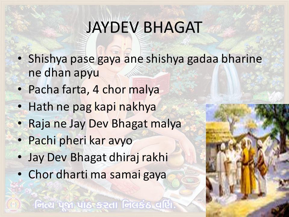 JAYDEV BHAGAT Shishya pase gaya ane shishya gadaa bharine ne dhan apyu