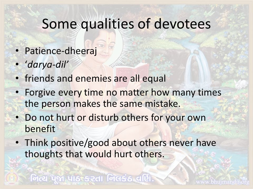 Some qualities of devotees