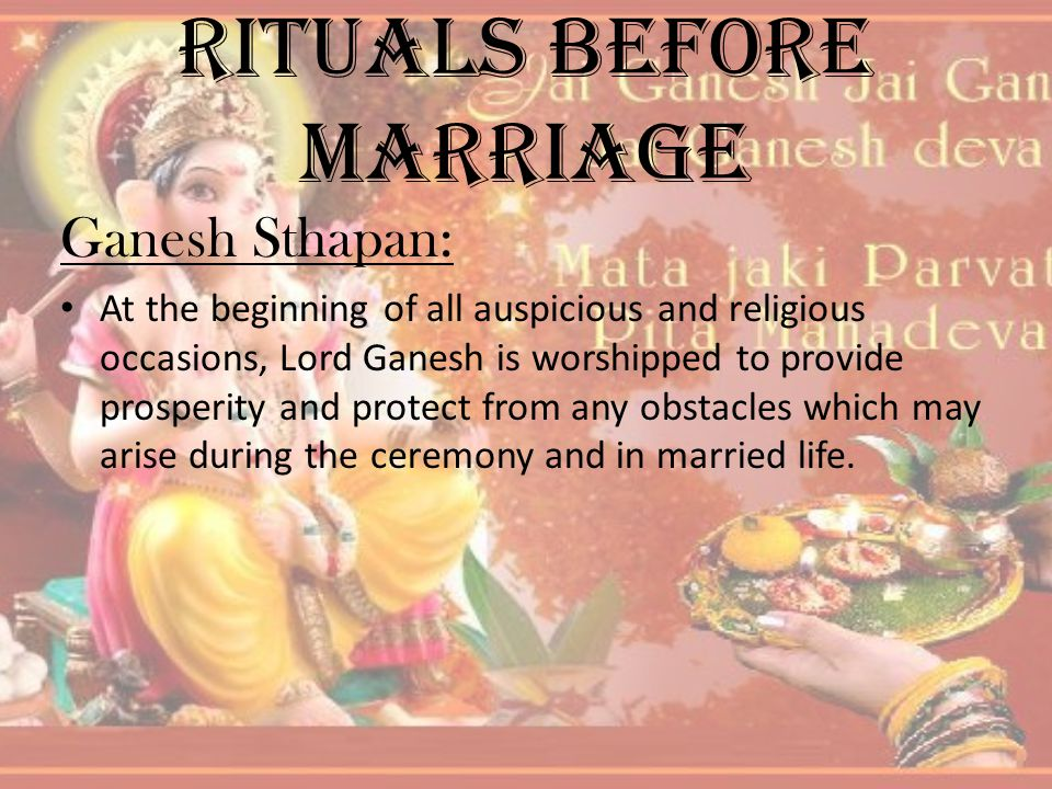 Rituals before Marriage