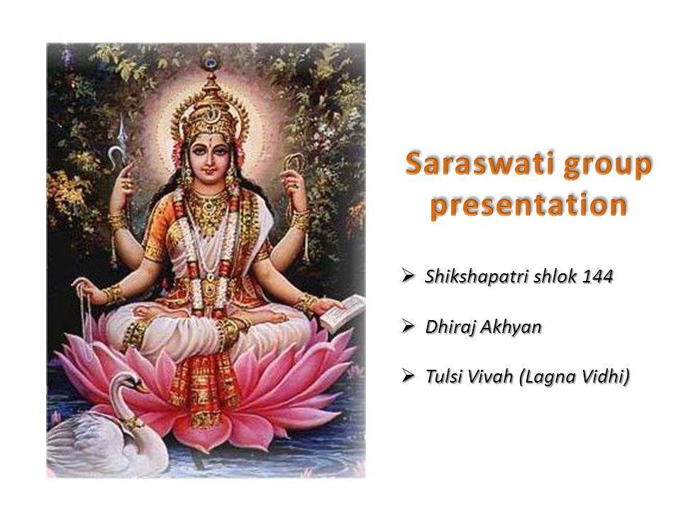Saraswati group presentation