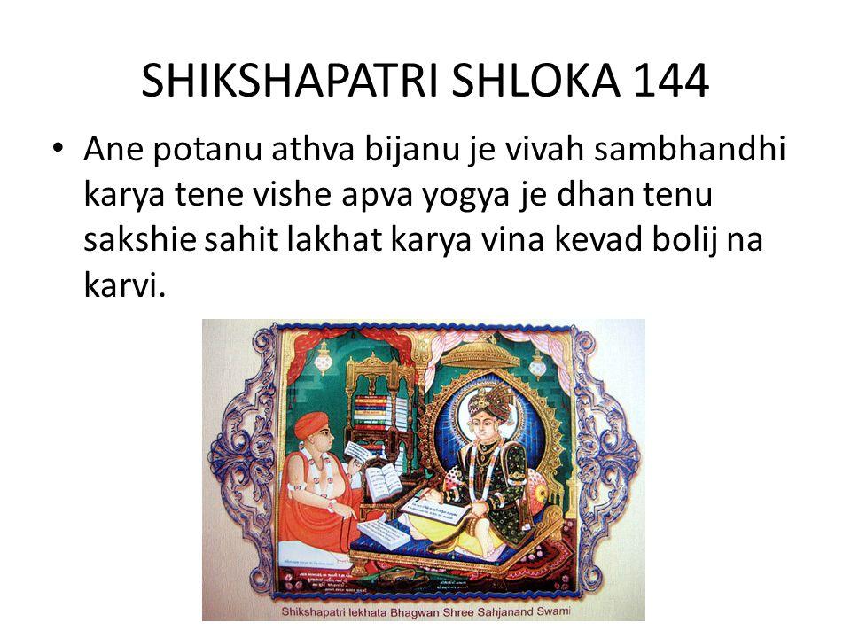 SHIKSHAPATRI SHLOKA 144
