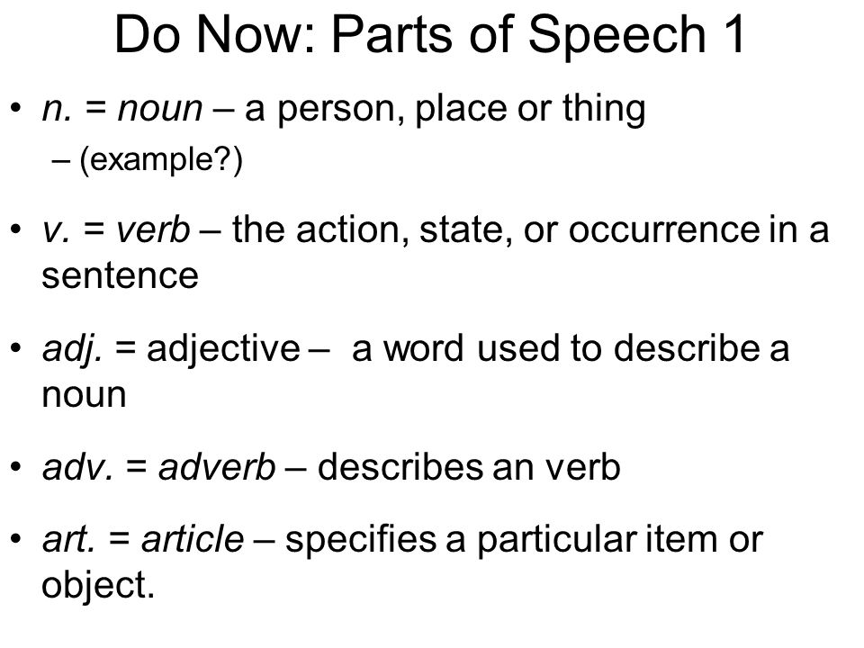 Do Now: Parts of Speech 1 n. = noun – a person, place or thing