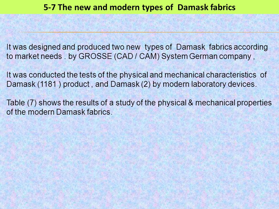 5-7 The new and modern types of Damask fabrics
