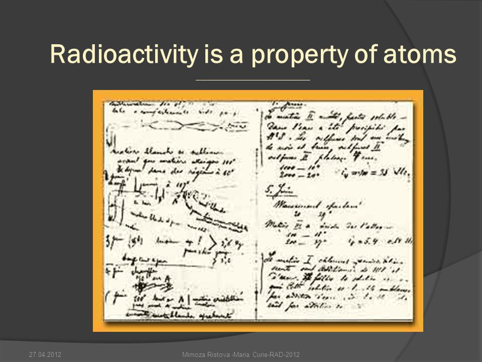 Radioactivity is a property of atoms _____________________