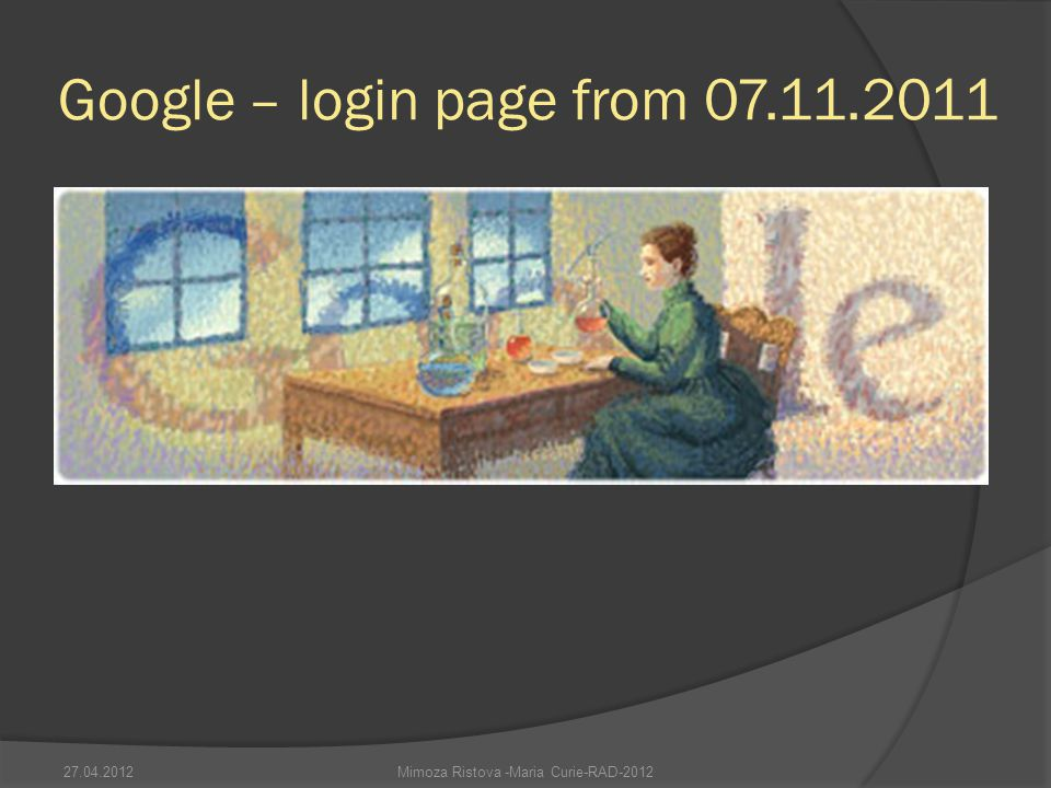 Google – login page from 07.11.2011