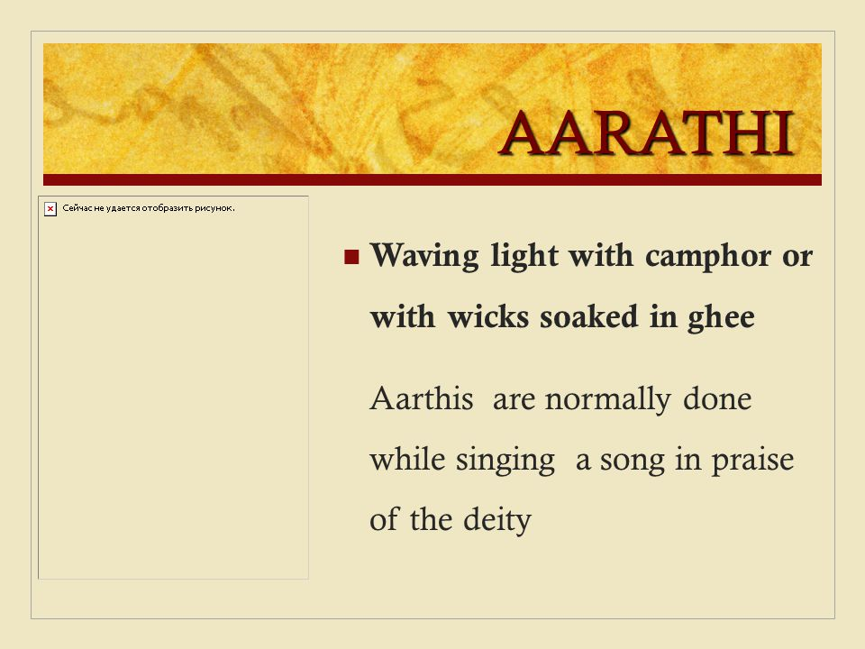AARATHI Waving light with camphor or with wicks soaked in ghee