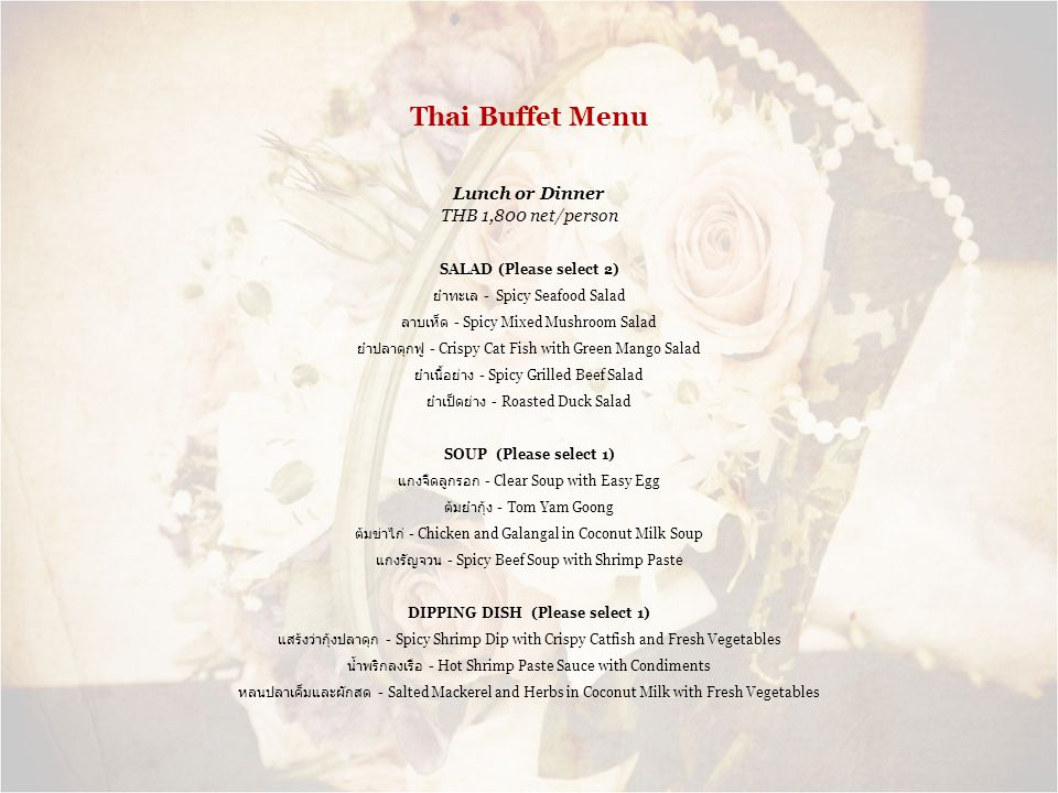 Thai Buffet Menu Lunch or Dinner THB 1,800 net/person