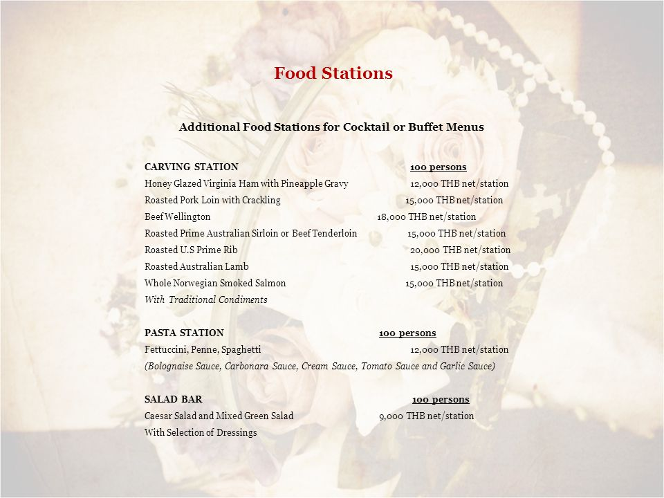 Additional Food Stations for Cocktail or Buffet Menus