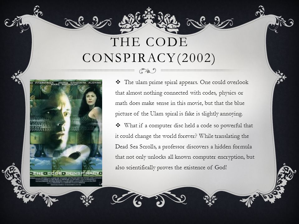 The code conspiracy(2002)