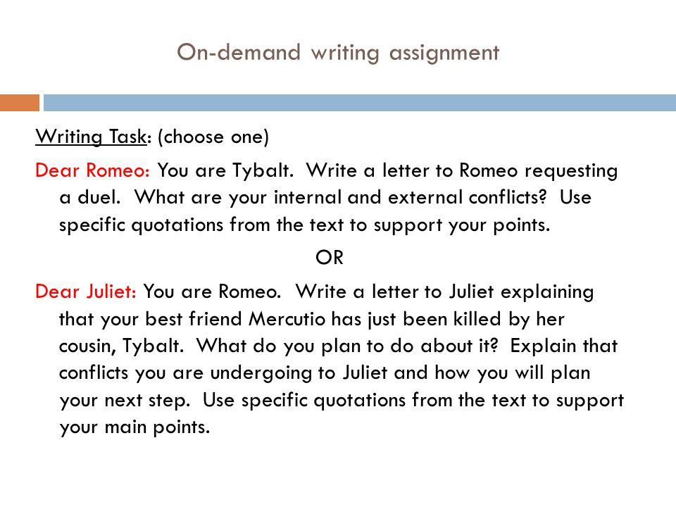 On-demand writing assignment