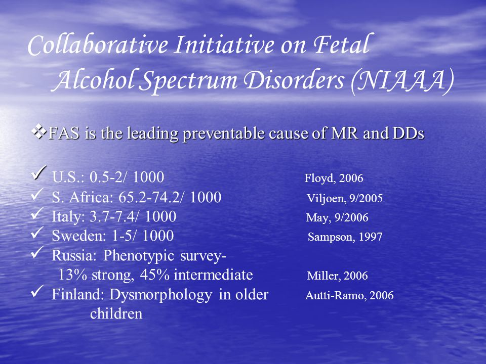 Collaborative Initiative on Fetal Alcohol Spectrum Disorders (NIAAA)