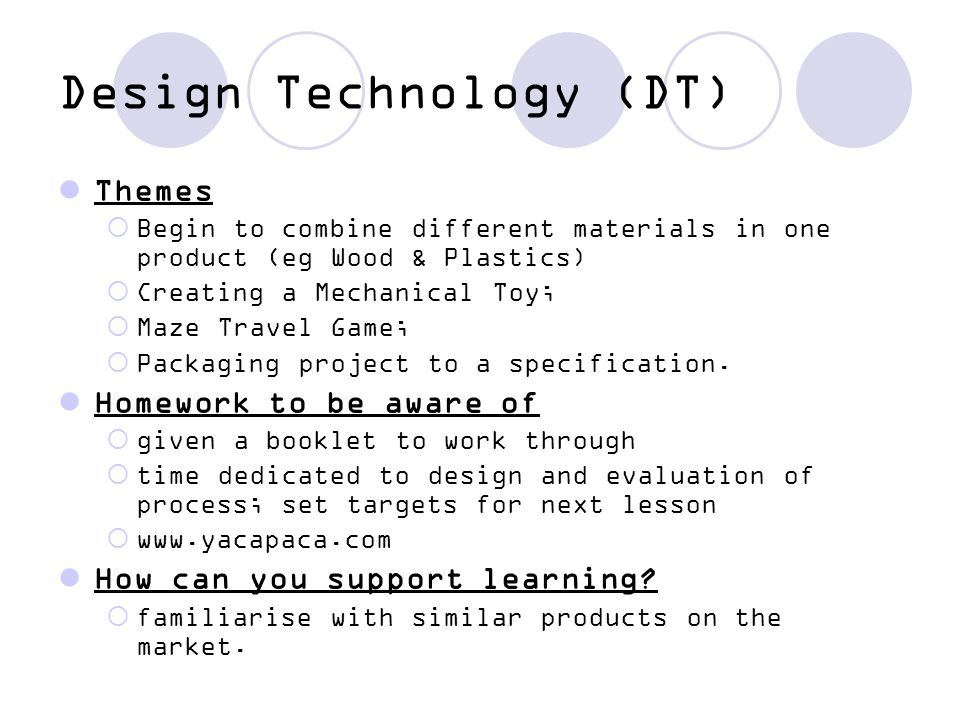 Design Technology (DT)