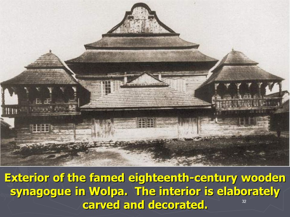Exterior of the famed eighteenth-century wooden synagogue in Wolpa