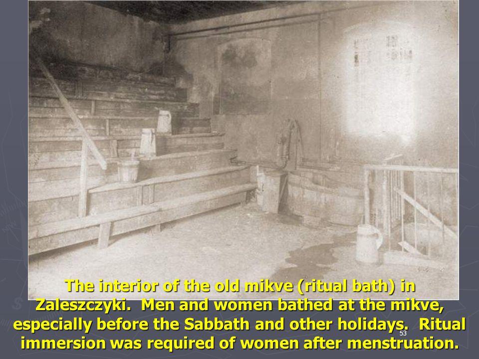 The interior of the old mikve (ritual bath) in Zaleszczyki