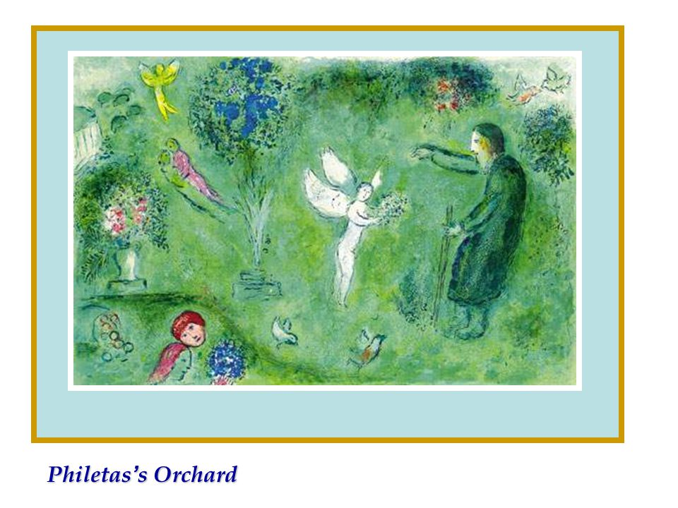 Philetas's Orchard