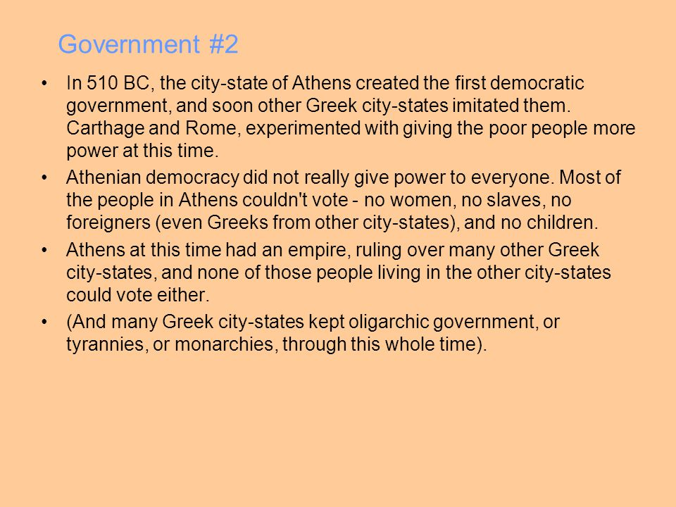 Government #2