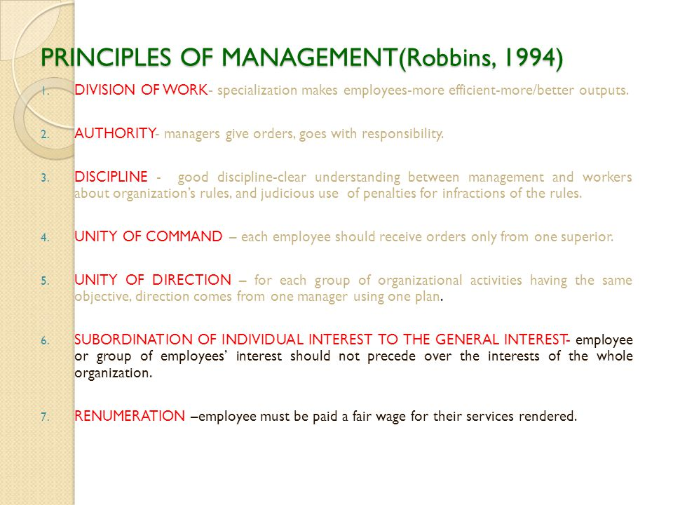 PRINCIPLES OF MANAGEMENT(Robbins, 1994)