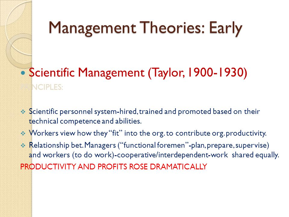 Management Theories: Early