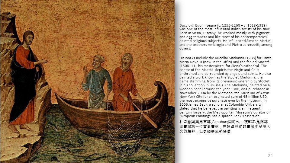 Duccio di Buoninsegna (c. 1255-1260 – c