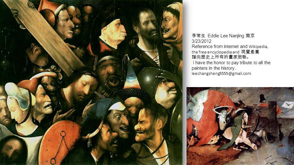 李常生 Eddie Lee Nanjing 南京3/23/2012