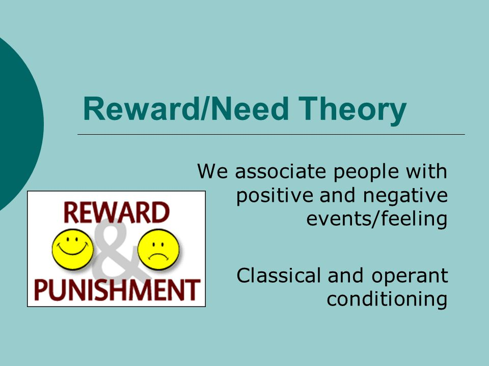 Reward/Need Theory We associate people with positive and negative events/feeling.
