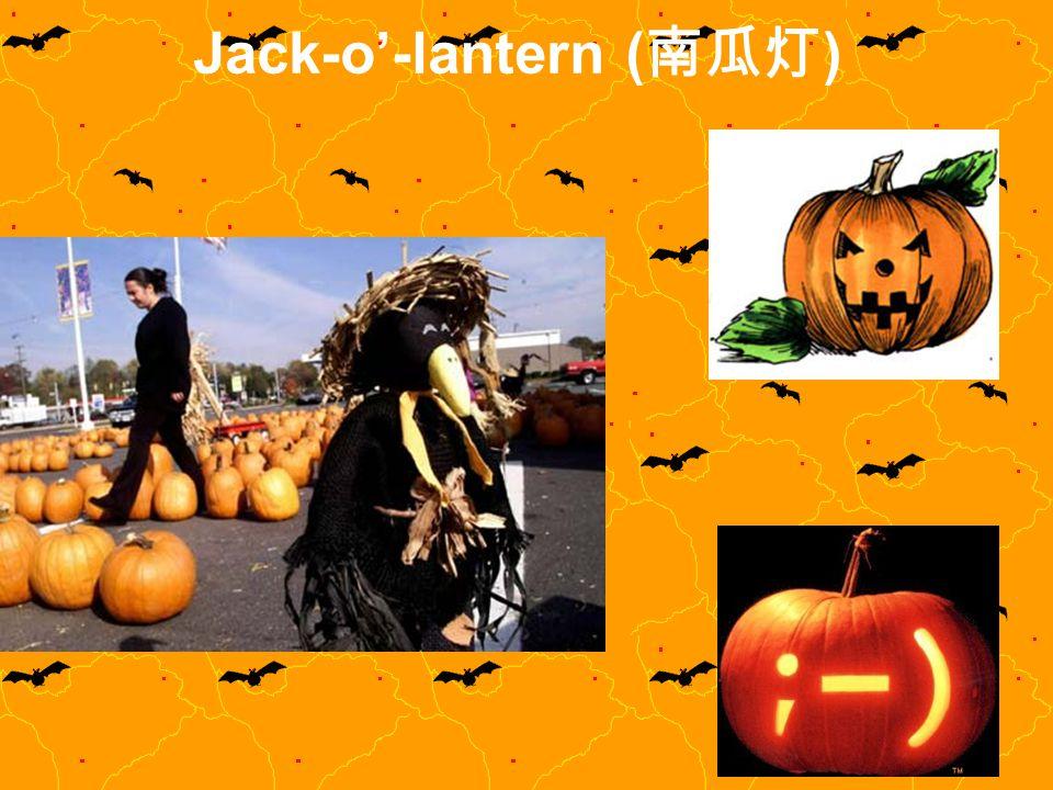 Jack-o'-lantern (南瓜灯)