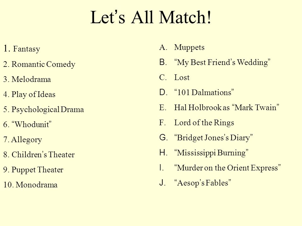 Let's All Match! 1. Fantasy Muppets 2. Romantic Comedy