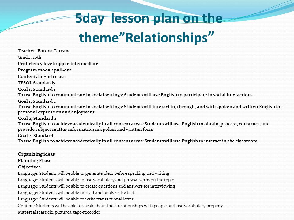 5day lesson plan on the theme Relationships