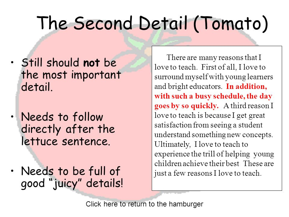 The Second Detail (Tomato)