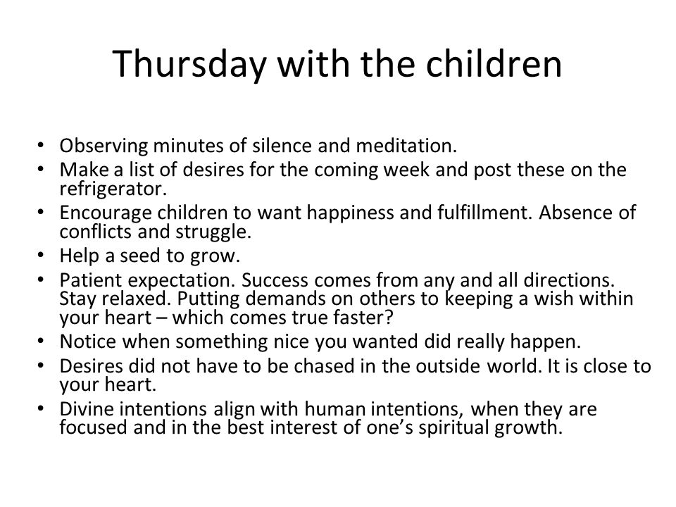 Thursday with the children