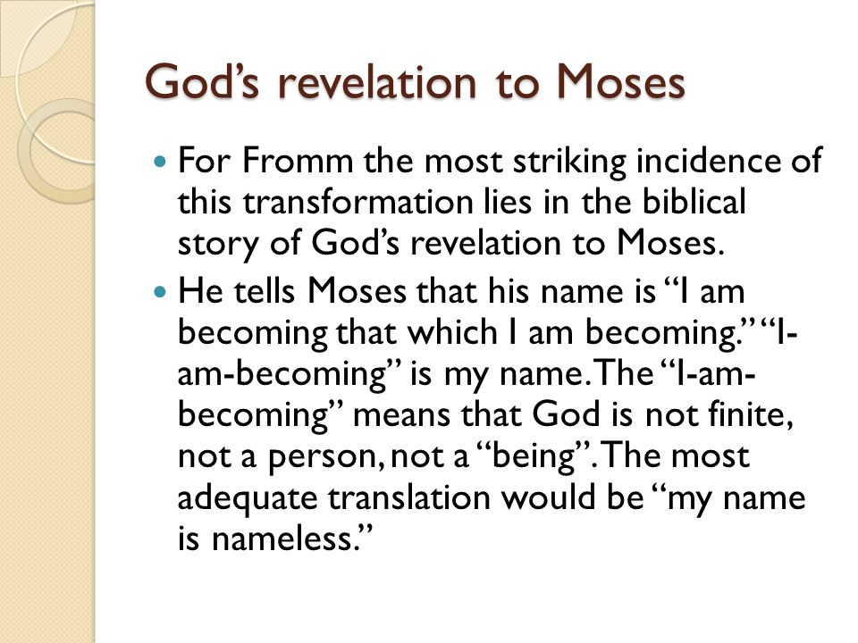 God's revelation to Moses