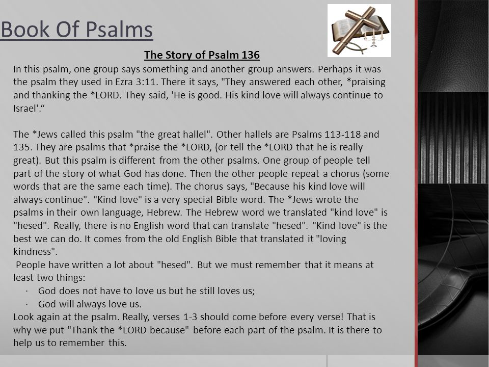 The Story of Psalm 136
