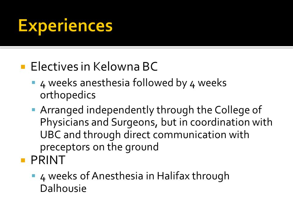 Experiences Electives in Kelowna BC PRINT