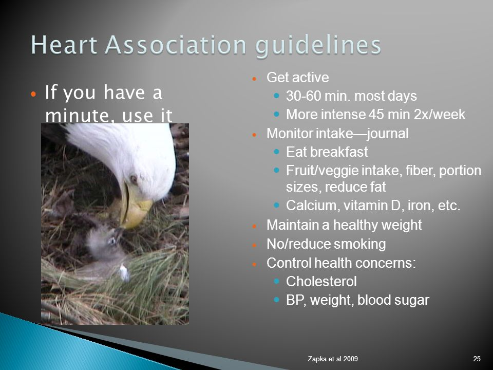 Heart Association guidelines