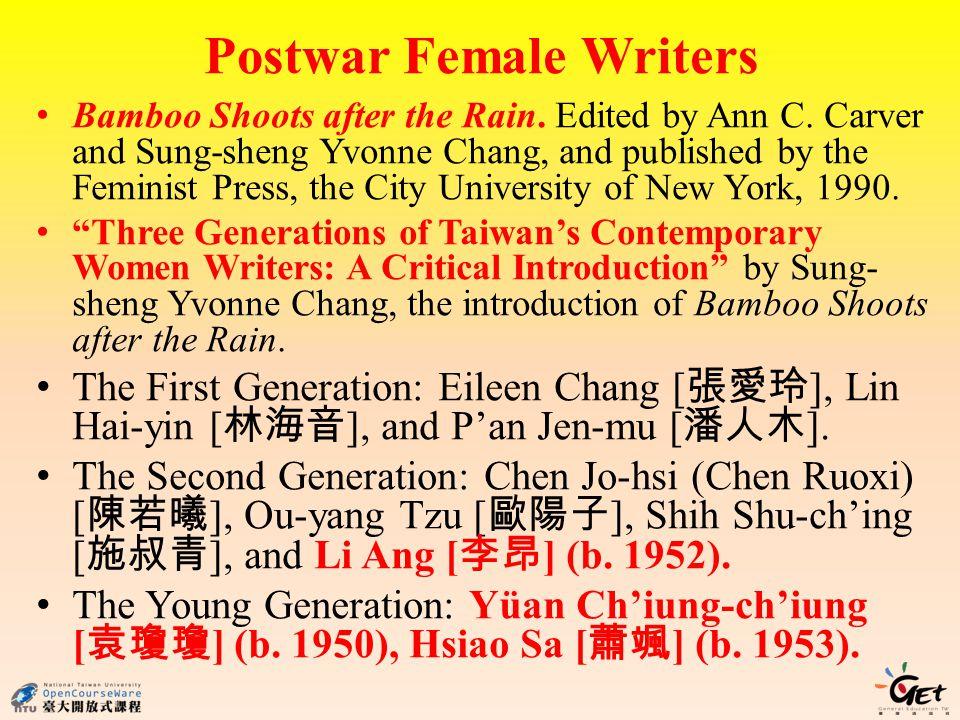Postwar Female Writers