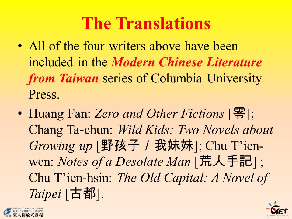 The Translations All of the four writers above have been included in the Modern Chinese Literature from Taiwan series of Columbia University Press.