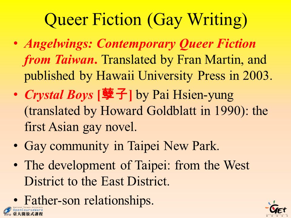 Queer Fiction (Gay Writing)