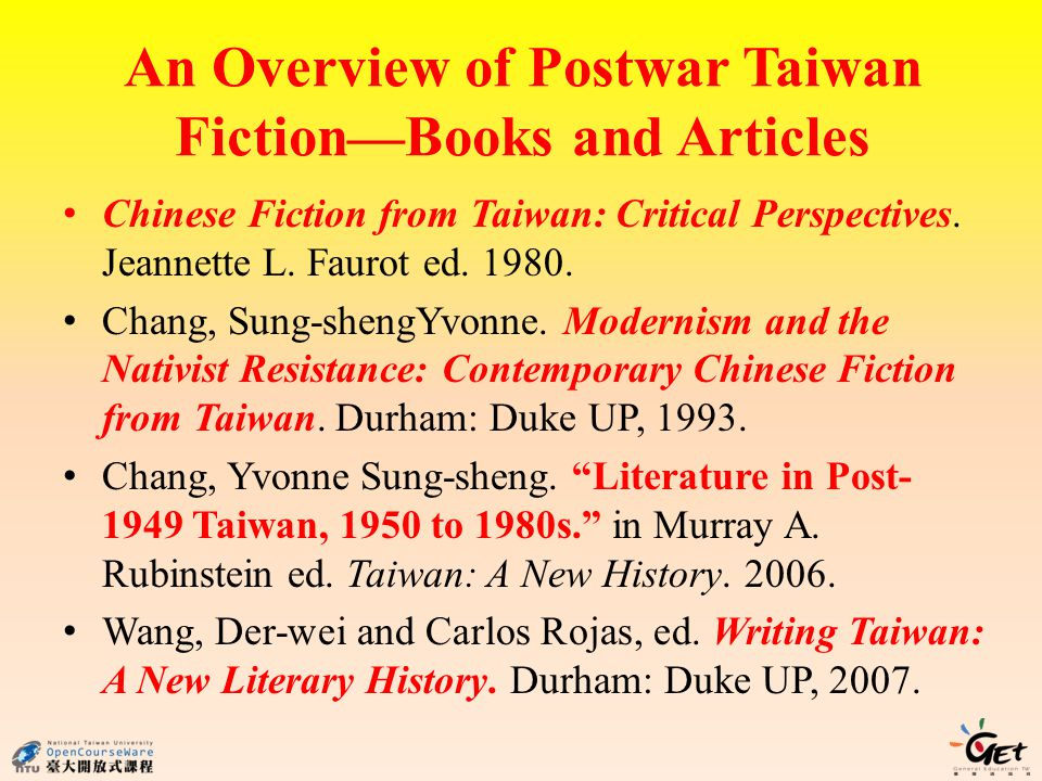 An Overview of Postwar Taiwan Fiction—Books and Articles