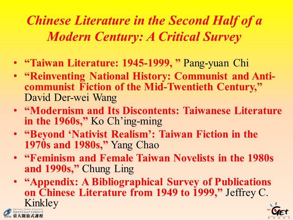 Chinese Literature in the Second Half of a Modern Century: A Critical Survey