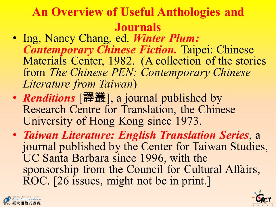 An Overview of Useful Anthologies and Journals