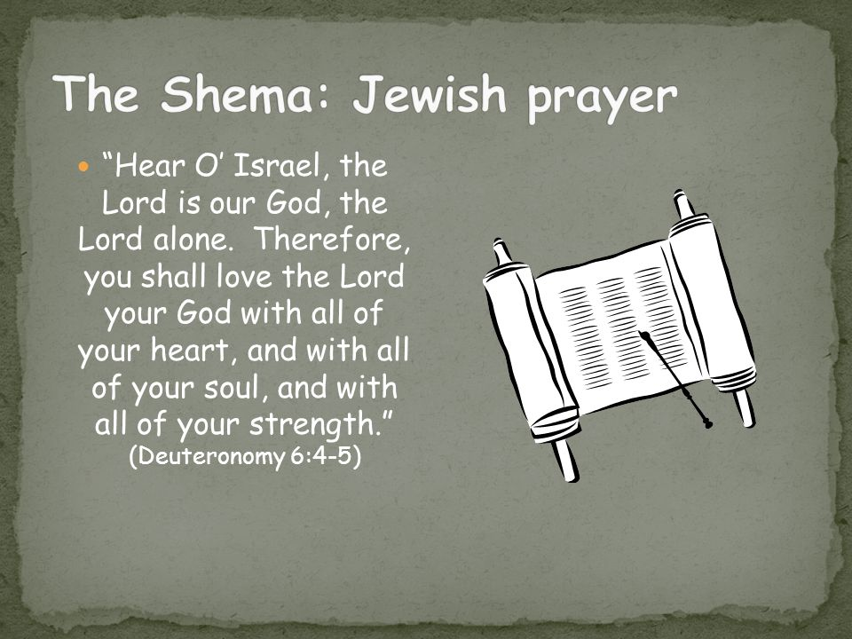 The Shema: Jewish prayer