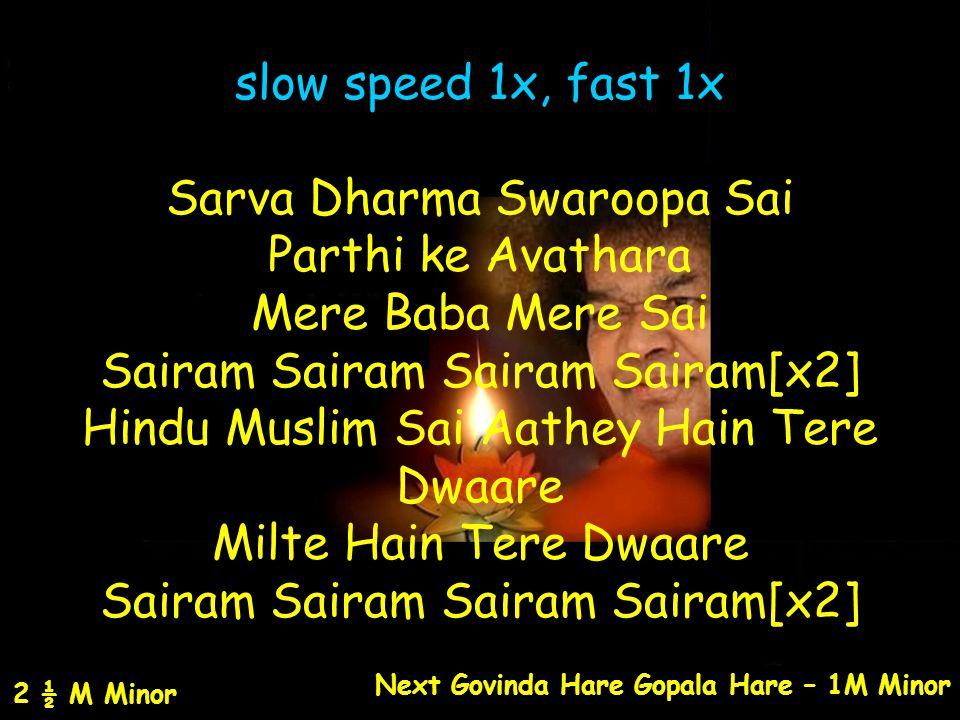 Sarva Dharma Swaroopa Sai Parthi ke Avathara Mere Baba Mere Sai