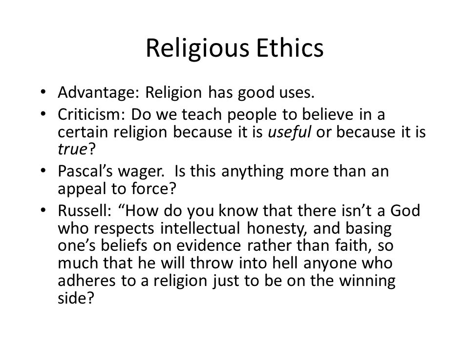 Religious Ethics Advantage: Religion has good uses.