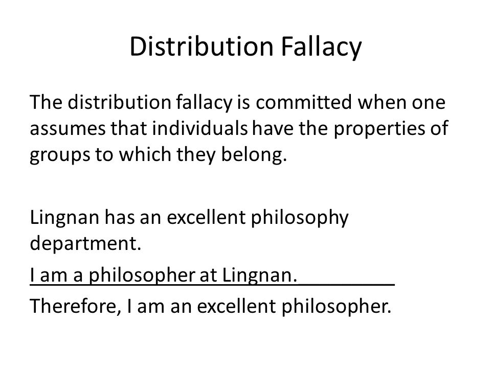 Distribution Fallacy