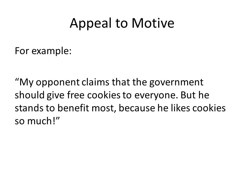Appeal to Motive