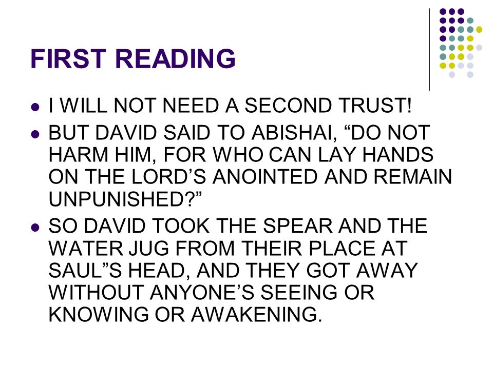 FIRST READING I WILL NOT NEED A SECOND TRUST!