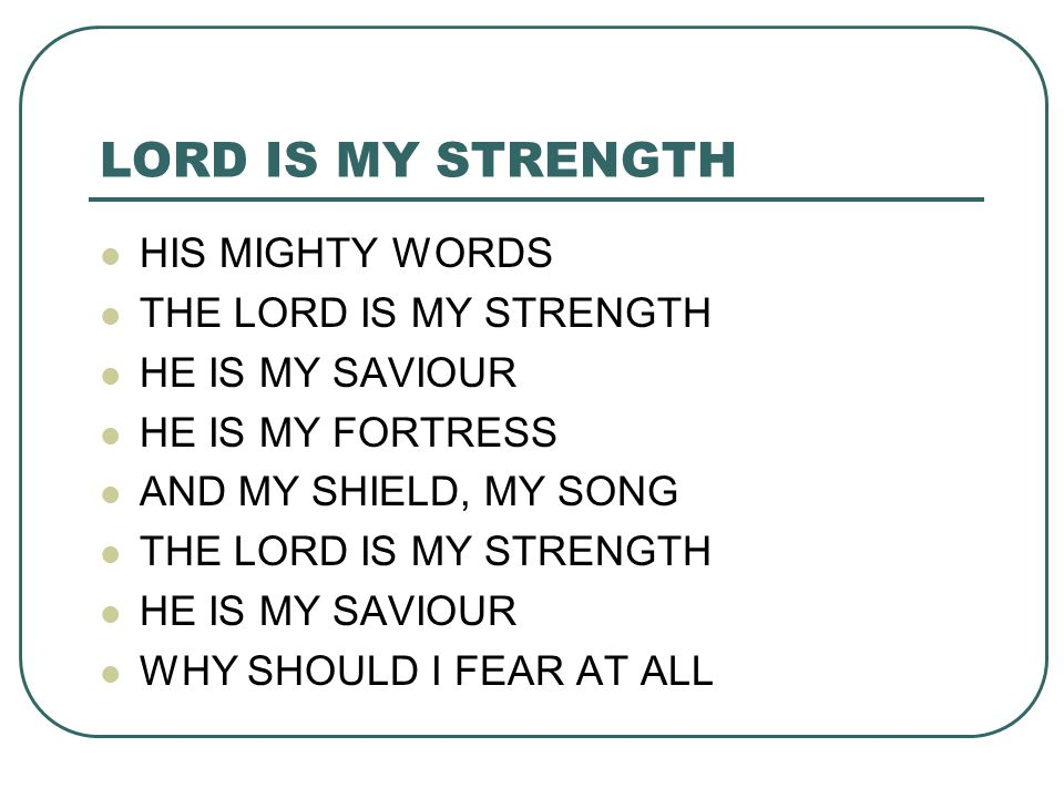 LORD IS MY STRENGTH HIS MIGHTY WORDS THE LORD IS MY STRENGTH